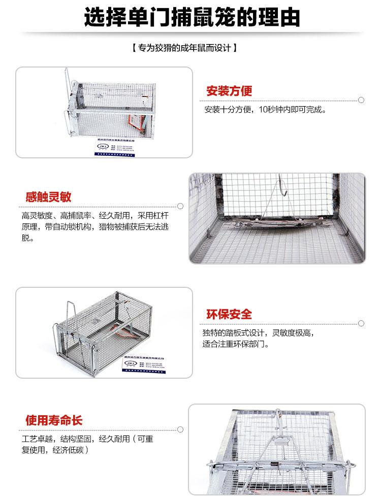 首页 产品展示 老鼠笼/捕鼠器      关键字:踏板式捕鼠笼 单